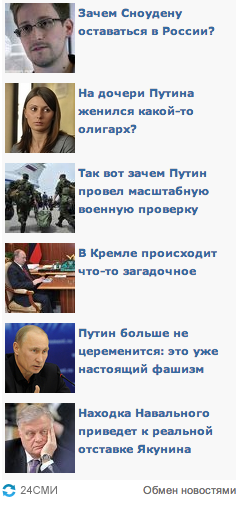 Реклама на polit.ru